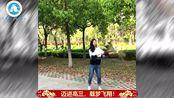 江苏省大丰高级中学2018—迈进高三,载梦飞翔!