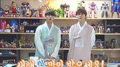 【南吧中字】200125 [POCKETDOLZ] 李翰洁&南道贤 -制作年糕汤Making Tteokguk For Lunar New Year