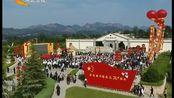 """河北省2019年""""中国农民丰收节""""活动举行,赵一德出席开幕式"""