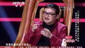 中国好歌曲,刘欢评价太高,周华健和胡莎莎互相表示感谢来庆祝