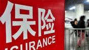 如果一个人同时在多家保险公司买保险,出事后能获得多份报销吗?
