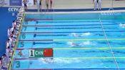 [新闻直播间]第七届世界军人运动会·武汉 中国选手创造三项世界纪录