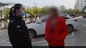 女子丢失身份证后去派出所重新办理,结果却被罚了100元