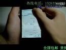 郎溪高仿苹果手机安卓2.3.4价格多少