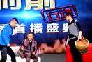 """""""涅磐笑星""""叶敬林之2013年蛇年广西卫视《利箭行动》全国首播盛典飙戏视频(第二部分"""