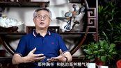 赵长青:正大气象、雅俗共赏