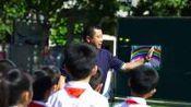[配课件教案]1.一二年级体育《2.单手持轻物掷远与游戏》陕西省一等奖