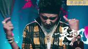 中国新说唱官方宣布,定档7月14日,吴亦凡和潘玮柏强势加盟!