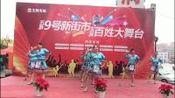 我们的舞队→舞翩跹舞队《多嘎多耶》2019.12.21在南宁市玉洞市场演出。