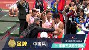 [军运会]潘玉程夺得军事五项个人全能金牌