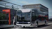 无人驾驶公交车, 会自己识别红绿灯, 你敢坐吗?