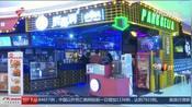 揭阳普宁 餐饮店按规有序恢复堂食