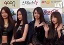 [TD]140212 Gaon Chart K-pop Awards紅毯SISTER SNSD Girl's Day