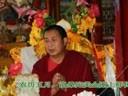洛桑陀美仁波切唱诵《藏传大悲咒》