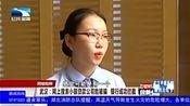 武汉网上搜索小额贷款公司险被骗银行成功拦截