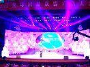 2012全球网站联盟广告大会今天在杭举行
