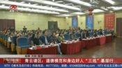 """新建区:推出全省首个""""黄牛""""人脸识别系统"""