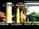 2淮南三维动画制作公司房地产建筑漫游楼盘3D房地产电子沙盘模型仿真立体虚拟仿真企业