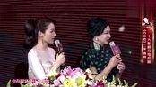 金星周群合伙调侃李雪导演,台下的靳东王凯全咧嘴大笑!