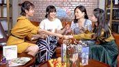 【两岸青年派】第5期:北京印象微记录 乡村民宿姐妹淘