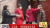 山西省汾阳市一起消失的情侣