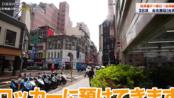 【shama的日常】千与千寻的舞台真的很厉害!饺子,高级茶,蛋糕也很好吃!【世界旅行之台湾篇】#5