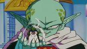 龙珠Z:111国语上 魔族卡利克二世 对悟饭使用卑鄙的手段!