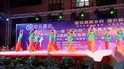 郓城县黄泥岗镇英姿舞蹈队《国色天香》摄影与制作人解西顺(孝爱乐)2018年9月2日郓城御龙湾演出。