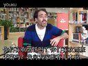 视频: Paco 北京塞万提斯学院