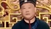 岳云鹏:虽然我不是您亲生的0,可郭麒麟有做过亲子鉴定吗!