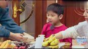 黄圣依一家吃早饭太丰盛了,3个人吃这么多,太让人羡慕了!