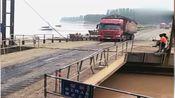 网友大货车过黄河浮桥,太重了把桥都压翘边了