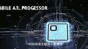 中国芯片巨头登顶全球第一!市值突破1.8万亿,突破5nm工艺瓶颈