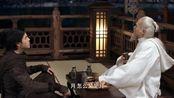 """将夜:48集,宁缺和夫子喝酒,还叫他""""老头"""""""