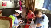 4岁男童被弃路边手足无措手里拿着父母的离婚协议书