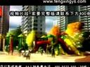 16风行安阳房地产三维楼盘3D动画漫游设计电子沙盘模型仿真立体虚拟仿真影视广告制作公