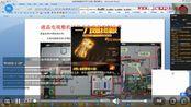 匠巢职业家电维修培训-液晶电视各组件的控制关系