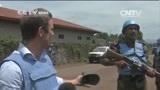 测试[News Update] 016 Several injured in Beni as Goma city enjoys security