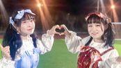 【馨糯×菓茶】Love Potion无论何时都在身边呦!~(●˙˙●)(舞区初投稿)