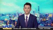 曹杨街道:小门磁+公众号 居家隔离全天候看护