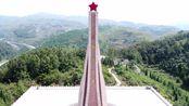 七星关区领导到鸡鸣三省重温红色之路1