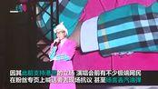 """陈小春力挺港警后,被暴徒""""死亡威胁"""" 叫嚣在其演唱会上扔汽油弹"""
