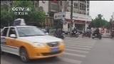 [中国新闻]安徽芜湖:闯红灯又突然折返 躲避不及被撞飞