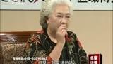 CCTV《名家访谈》专访李继华,甲状腺如何治疗