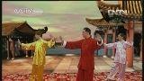 Kung-fu 12/07/2012