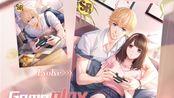 【Mr Love】Kiro: Gameplay(周棋洛·掌控你心)恋与制作人 英文欧美服
