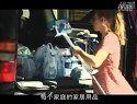 视频: .优酷网-家里的黄金  咨询QQ:617270143