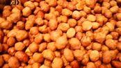 VLOG|新疆的多味花生!超级好吃的油炸花生,比超市里买的还好吃!