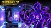 [Elsword KR]Laby第一分支三转Eternity Winne57秒通关4Y