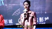 """BIG刘亦菲被小朋友问""""扮演狐狸精难不难""""她的回答太萌了"""